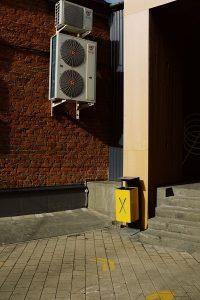 Pompe à chaleur : fonctionnement, typologie et économies possibles
